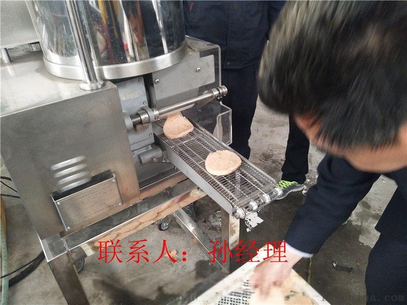 土豆饼成型机 土豆饼上面包糠机 土豆饼油炸机42304892