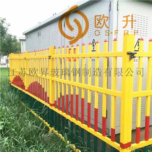 电力护栏 (2).jpg