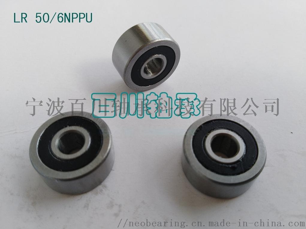 LR50-6NPPU 3.jpg