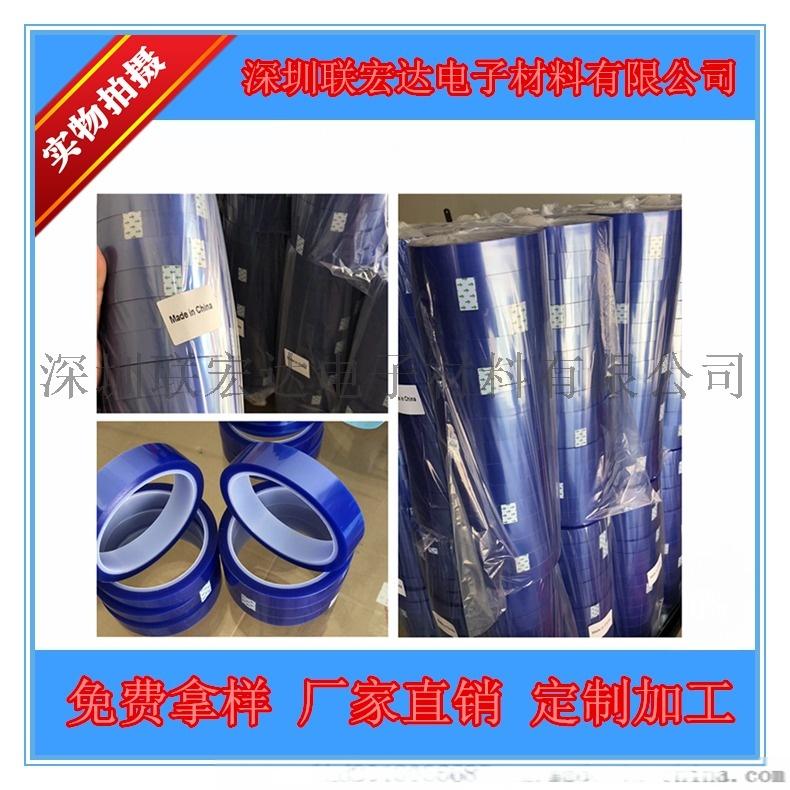 蓝色高温胶带-2