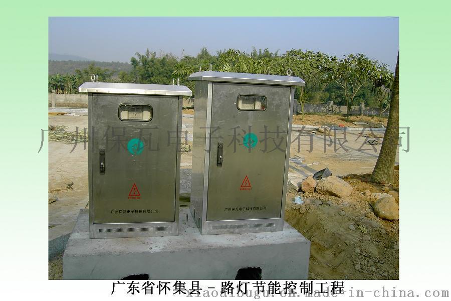廣東省肇慶市懷集縣--路燈節電改造工程4