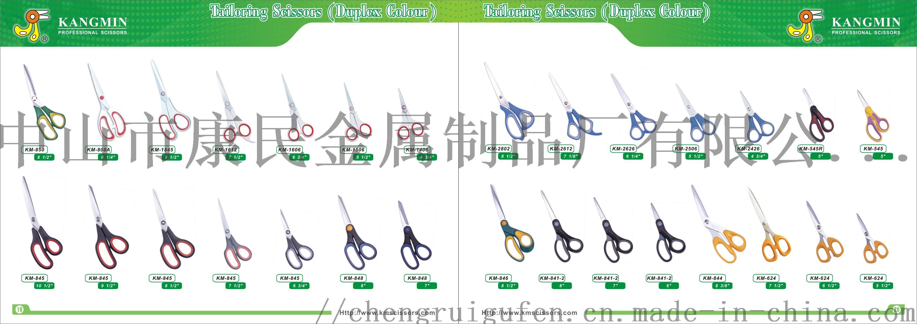 不锈钢美容美发理发剪刀(CZ-627)116434055