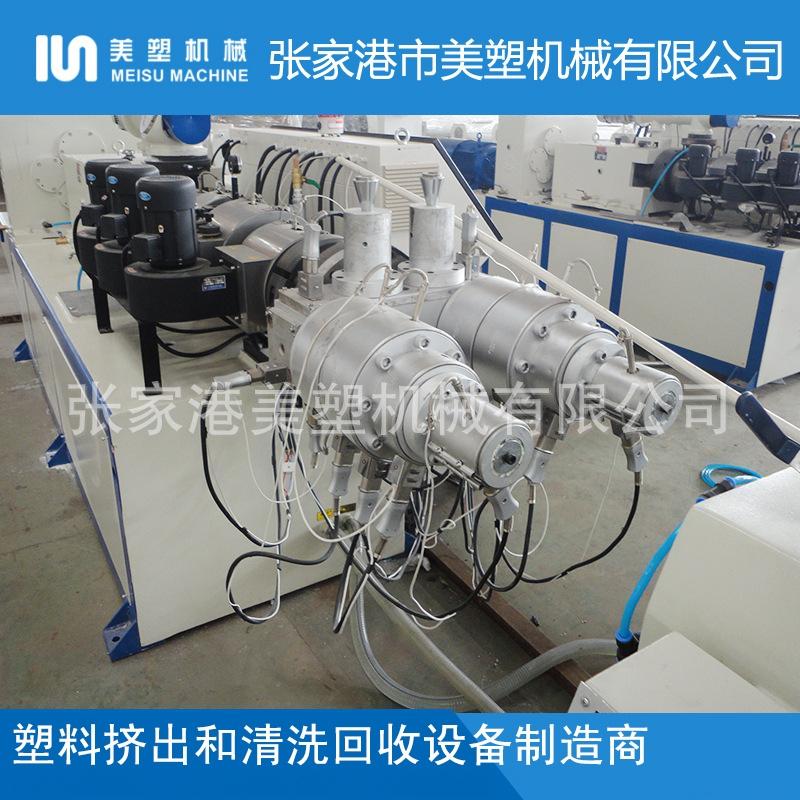 塑料管材线生产厂家-PVC一出二穿线管-电力管材挤出生产线_5800x800.jpg