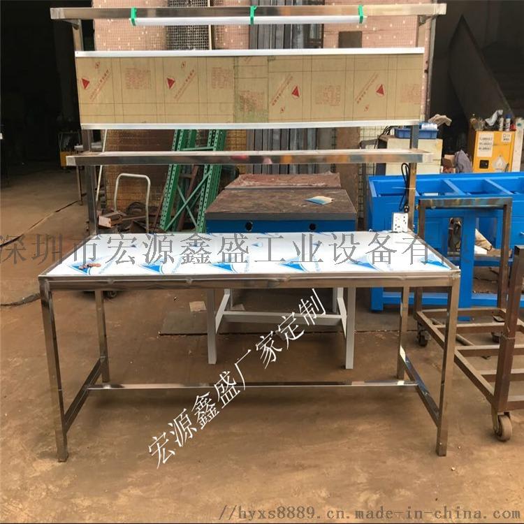 不锈钢工作台_不锈钢工作台_不锈钢工作台设备101873085