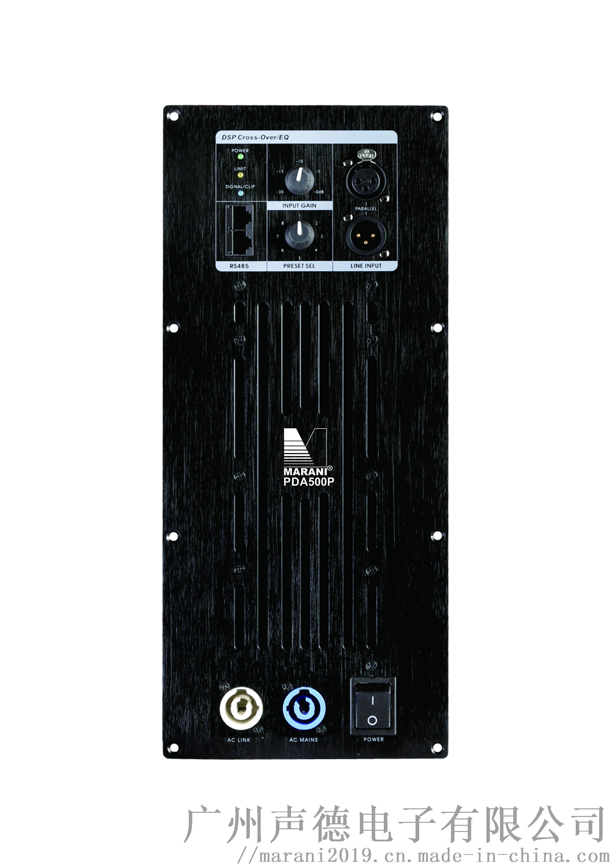 DPA500P-F.jpg