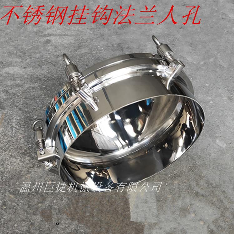 葡萄酒罐法兰人孔_巨捷机械 葡萄酒罐圆形人孔883533945