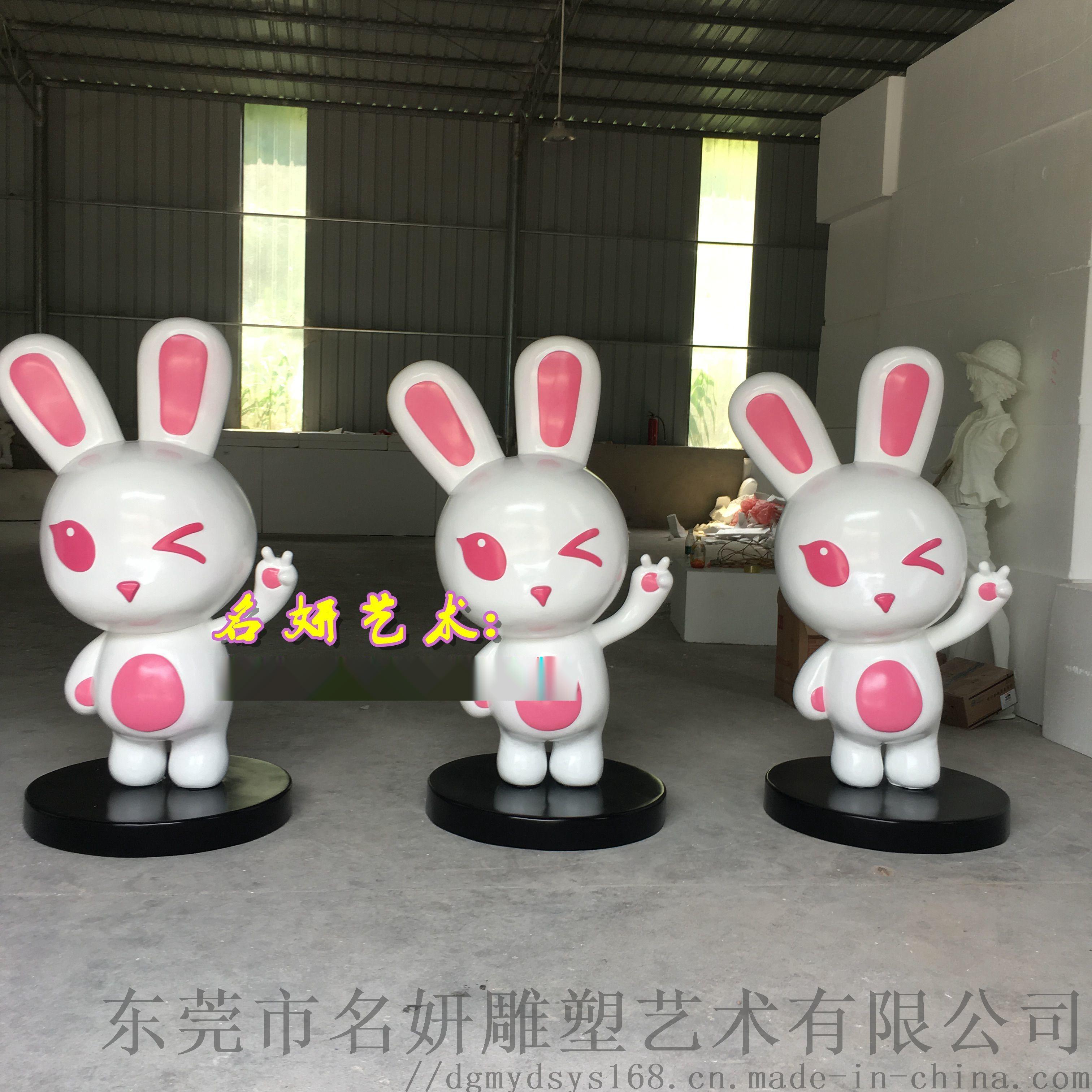 火爆了杭州玻璃鋼喜兔公司吉祥物雕塑卡通IP兔子形象868414865