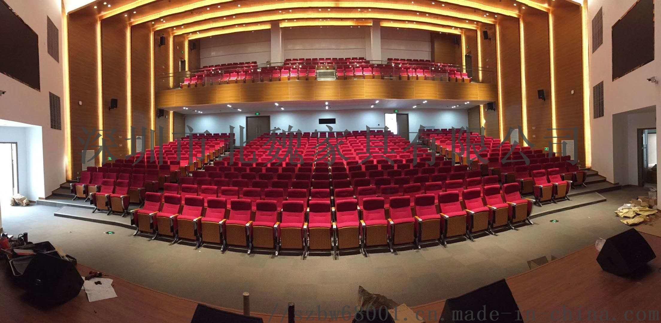 报告厅座椅、影院座椅厂家、影剧院座椅尺寸150003355