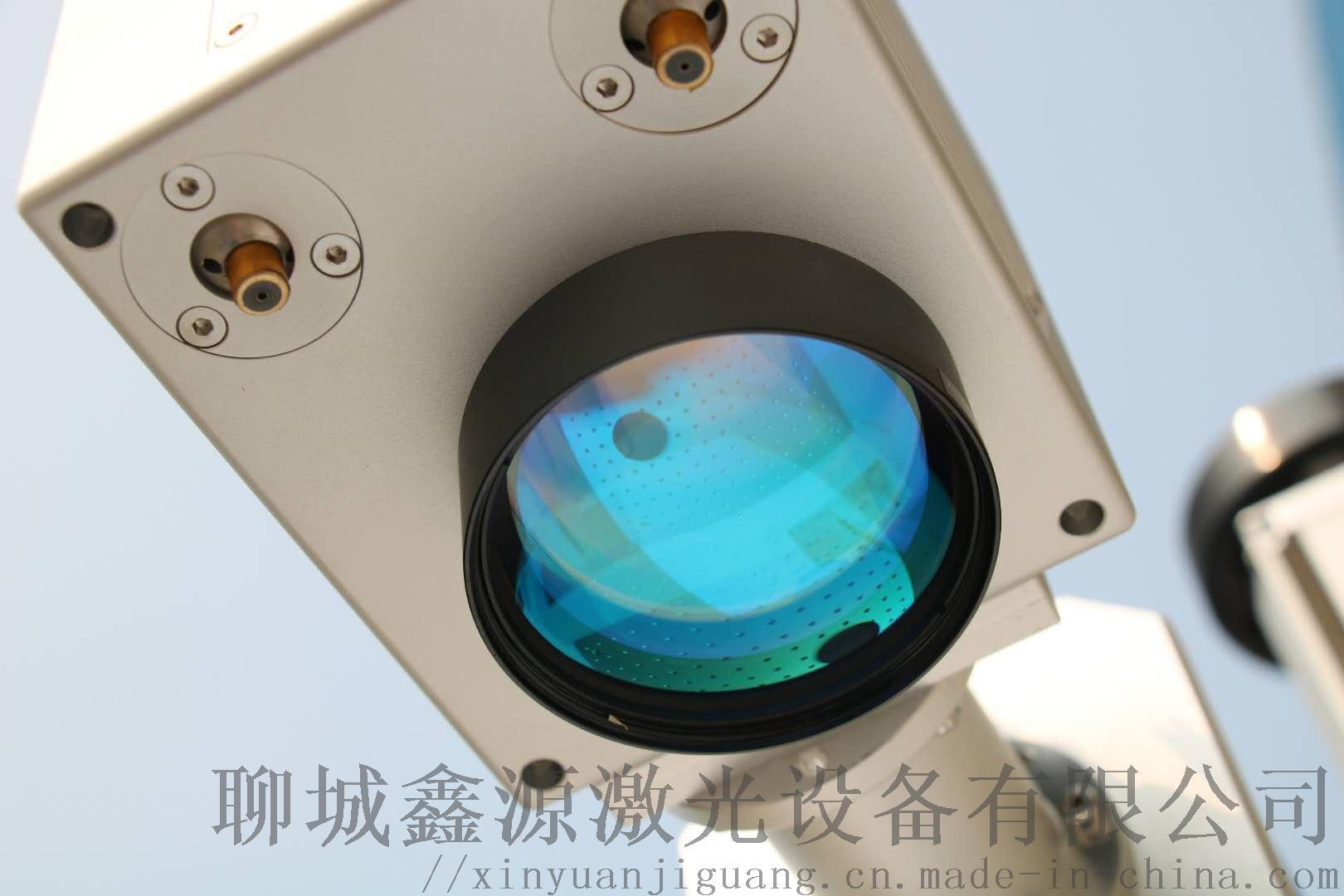 茶叶包装商标雕刻机小型光纤激光打标机92857562
