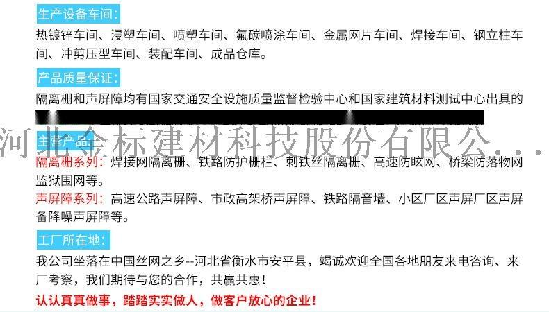 武汉隔音屏厂家直销,墨水湖立交桥隔音屏多少钱141291745
