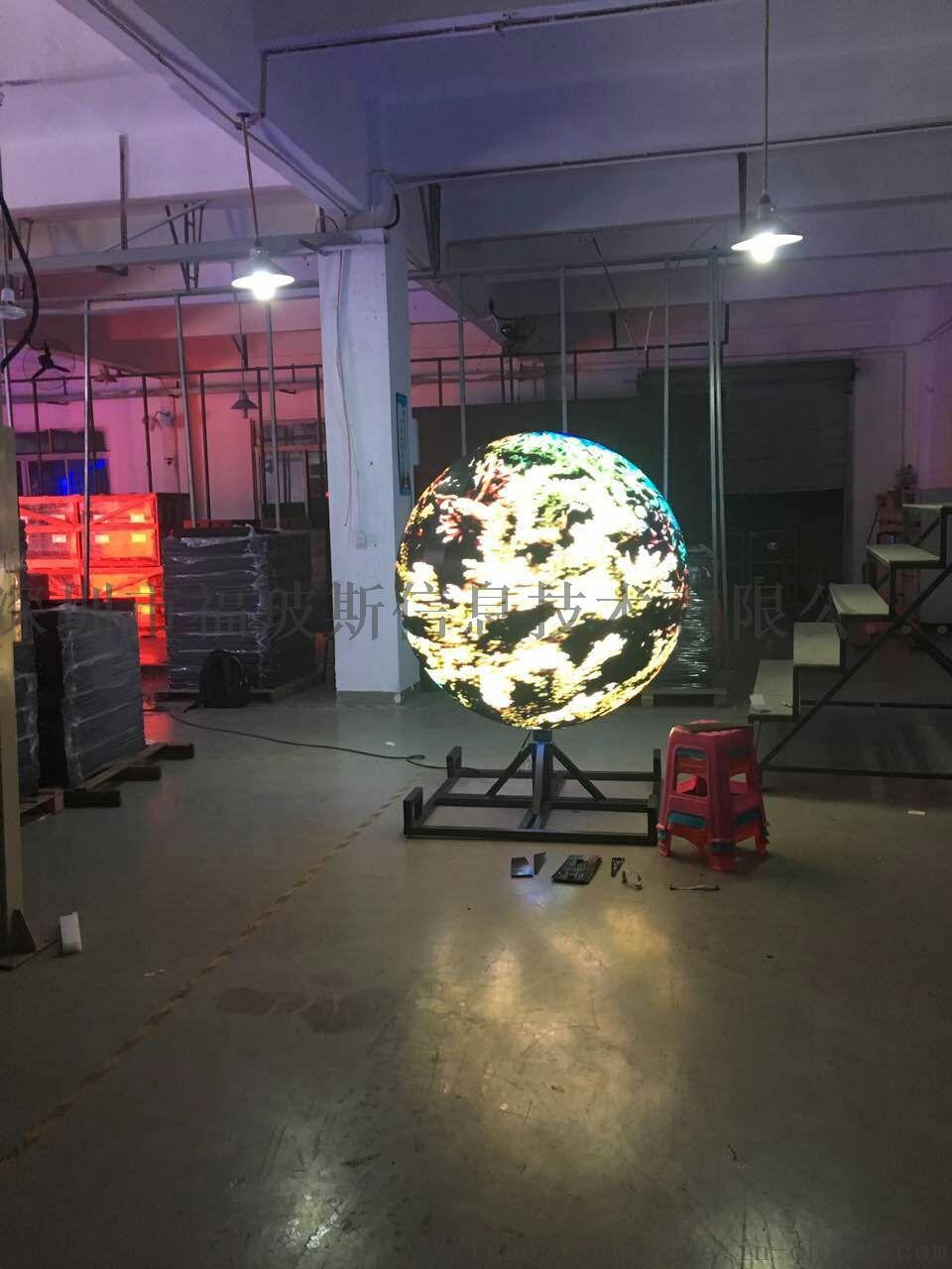 球形LED显示屏源头厂家、P3吊装LED球形屏871216515