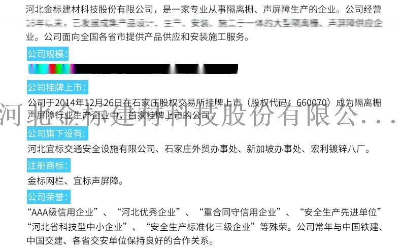 武汉隔音屏厂家直销,墨水湖立交桥隔音屏多少钱141291735
