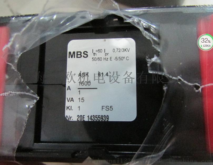 MBS4.png