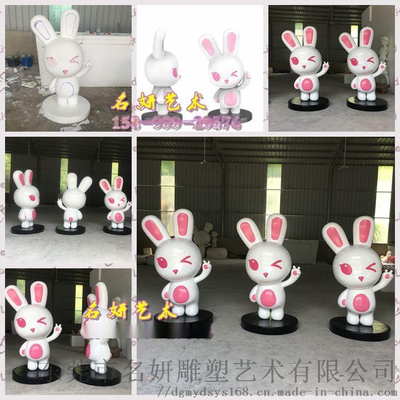 火爆了杭州玻璃鋼喜兔公司吉祥物雕塑卡通IP兔子形象120599525