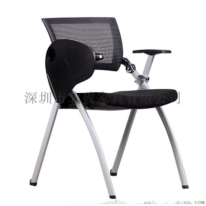 广东办公椅-职员办公椅-弓形网布办公椅135706375