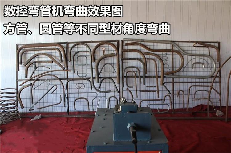 湖南張家界38型彎管機電動彎管機易損件