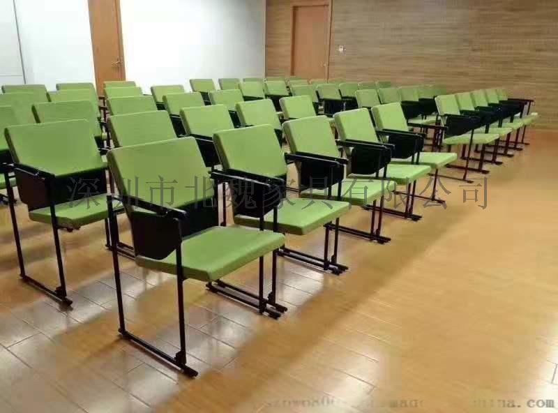 折叠培训桌|可折叠培训台|广东培训桌生产厂家123069515