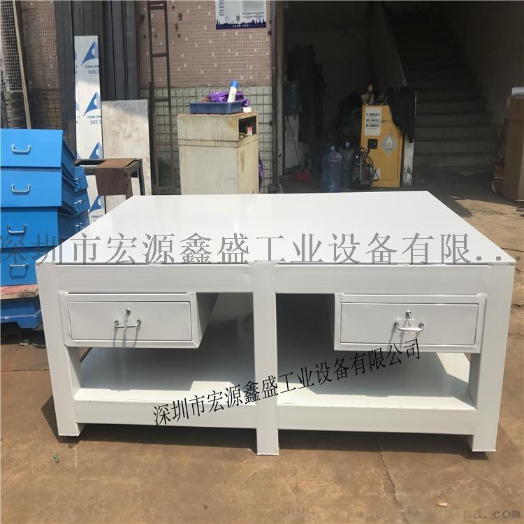 钳工台架、带台虎钳工作台架、全钢制模具台桌生产108004595