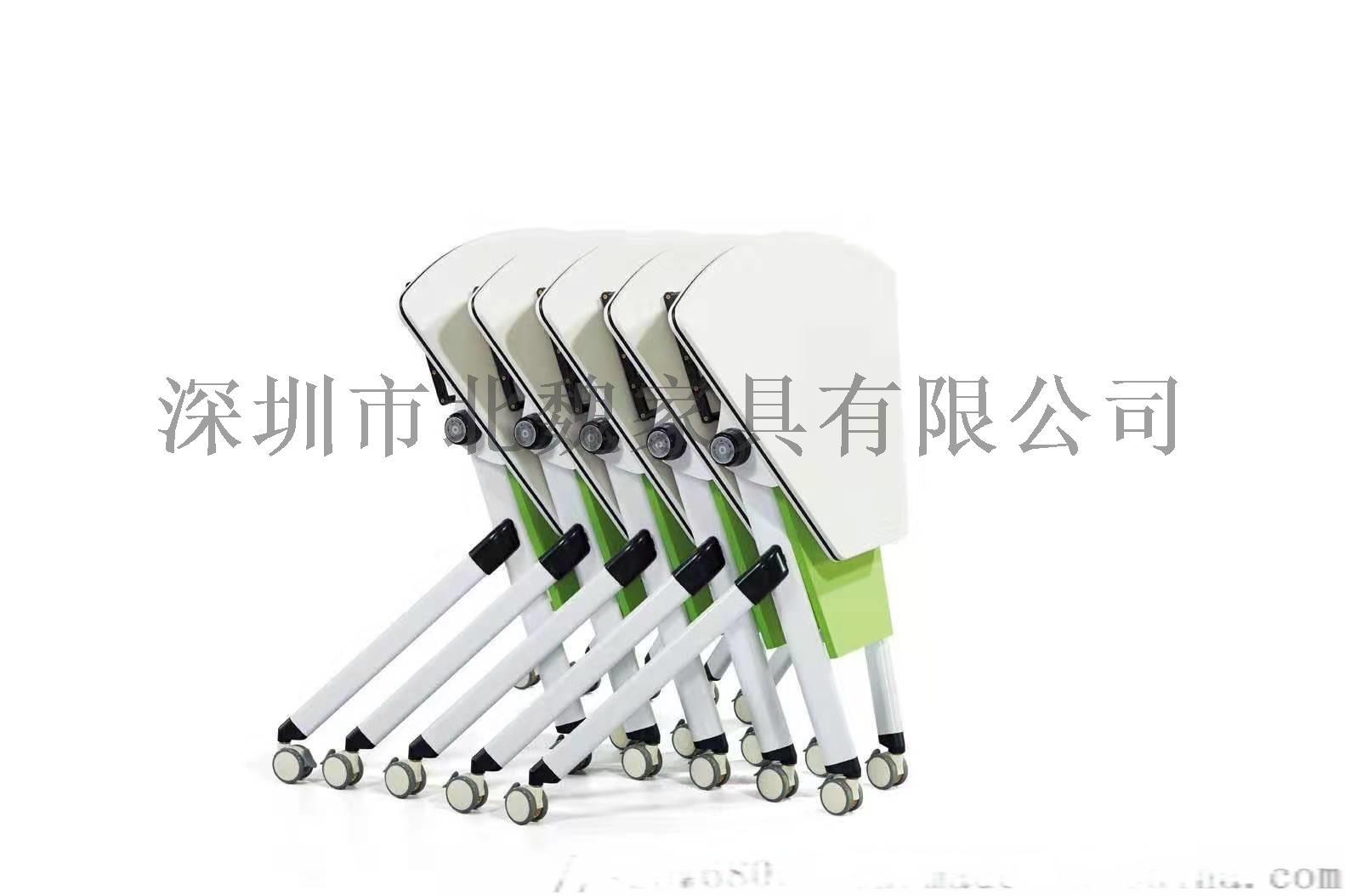 培训班折叠桌椅-员工折叠培训桌椅-可移动培训桌椅123205295