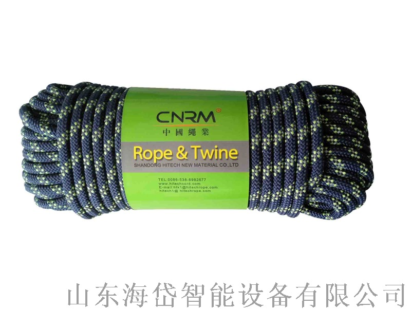 polyester briaded rope.jpg