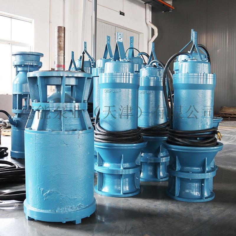 南方防汛轴流泵支援湖北防汛潜水泵113338172