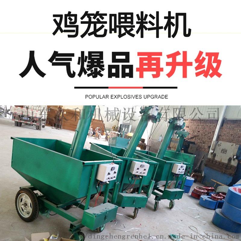江苏扬州自动喂料机 蛋鸡自动喂料机816891492