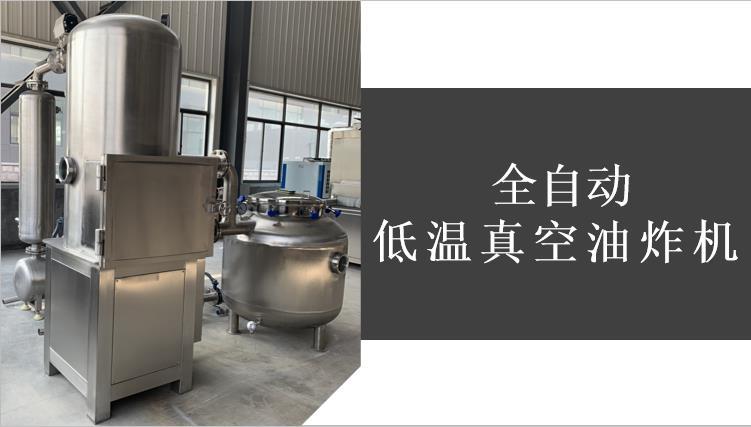小酥肉生产加工流水线 油炸肉肉脂渣全套生产线130473592