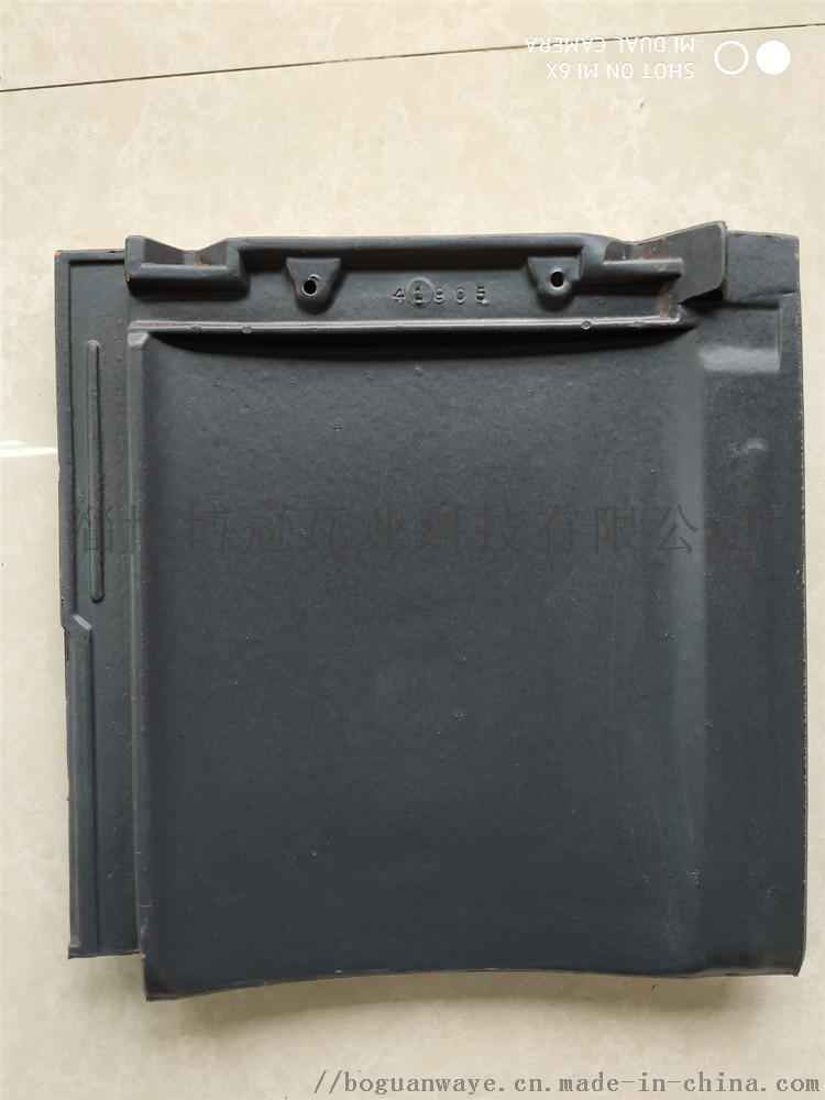 T型法式平板瓦 J型日式和瓦 U型 平板瓦展示135052825