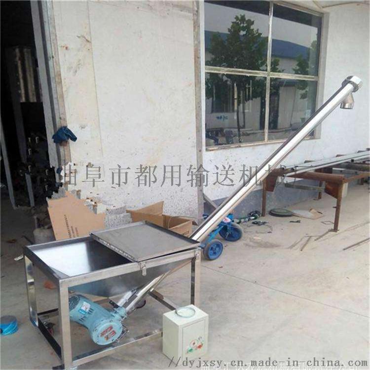 青岛粉料提升机加工 大管径颗粒上料机LJ825792432