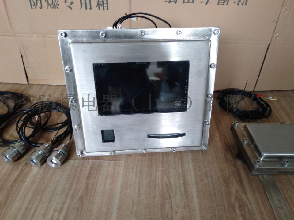 上海渝荣专业粉尘防爆倒车影像制造商838222842