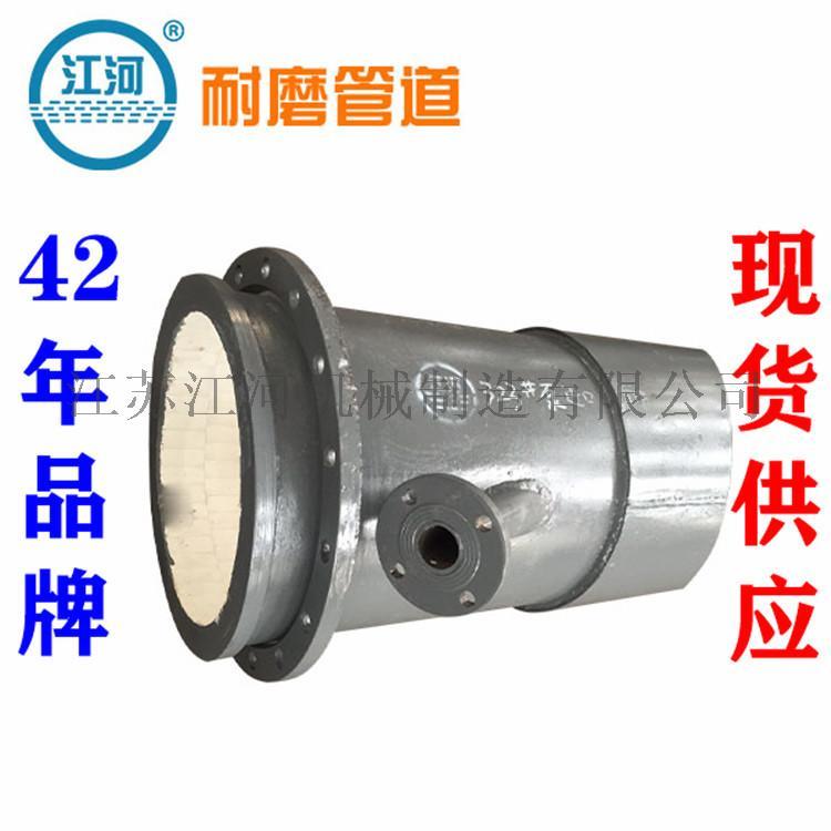 陶瓷管,耐磨陶瓷管廠,耐磨陶瓷彎頭電話,江河928736125
