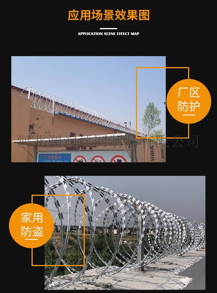 高铁铁路专用热镀锌刺丝滚笼生产厂家135340595