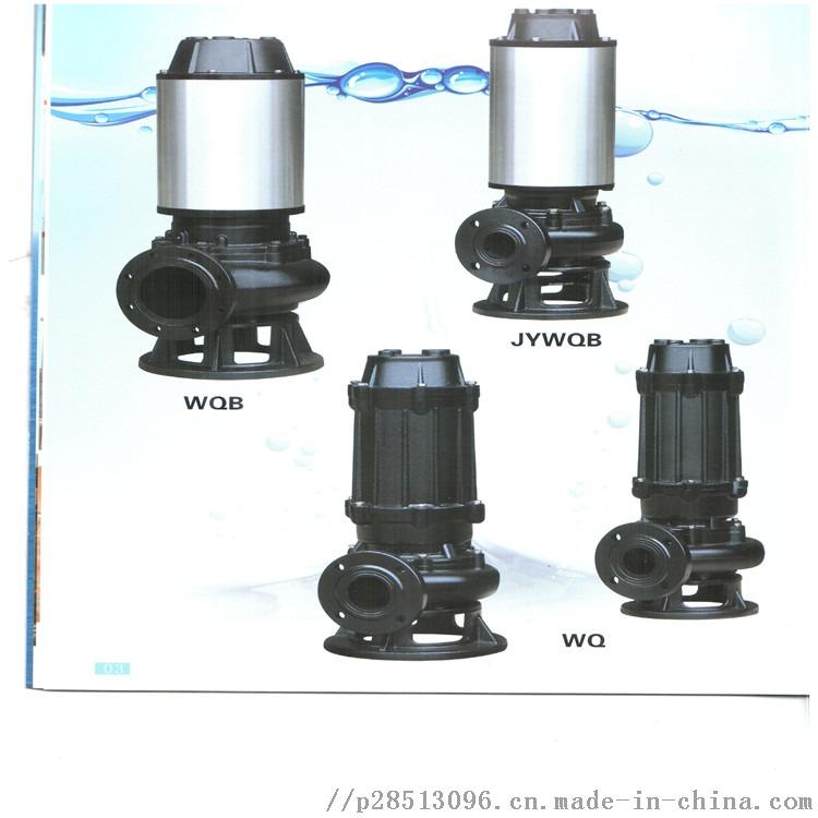 污水泵 WQ污水泵选型 耐高温污水泵121429672