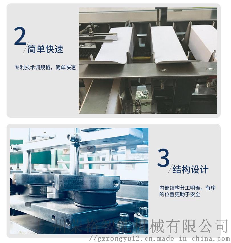 广州瑞士莲巧克力威化饼干包装生产线面包99040905