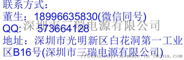 新款手提便逆携式UPS电源逆变器152686325