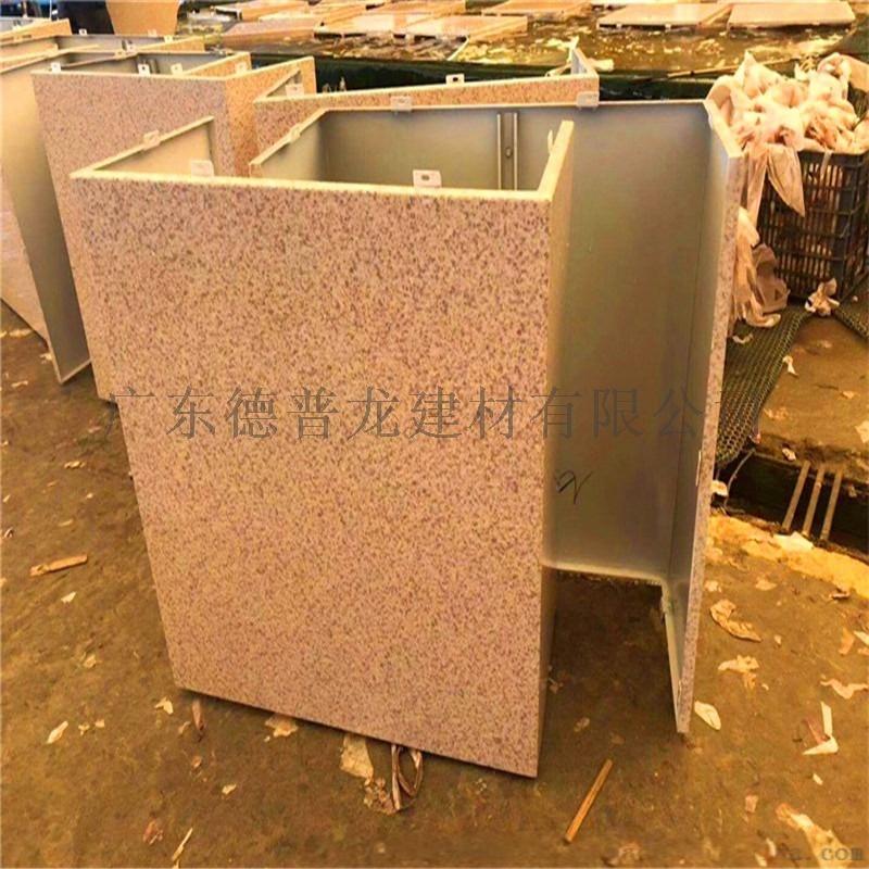 医院外墙墙身氟碳漆铝单板厂家139174035