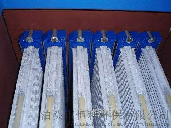 耐酸鹼型 塑燒板除塵器796894842