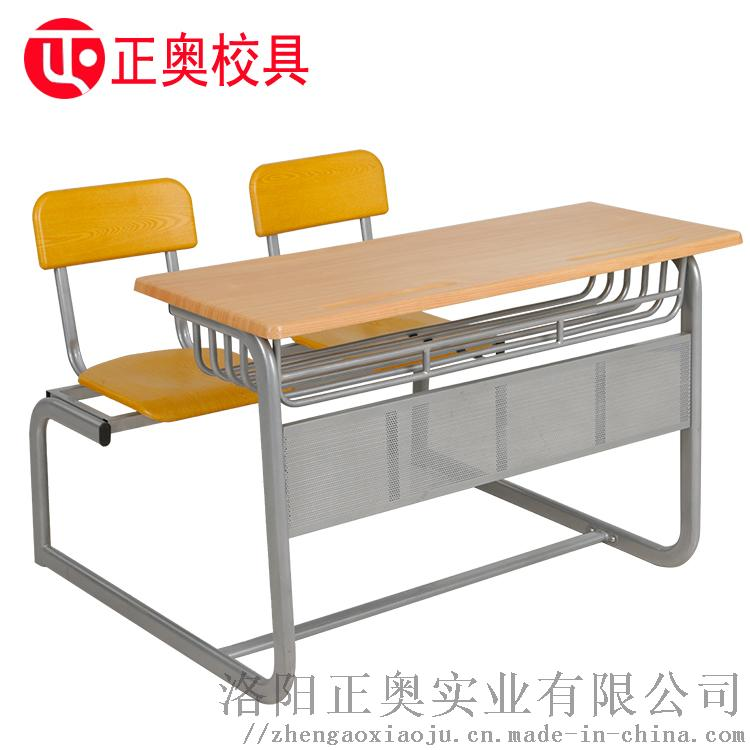 17款课桌主图2.jpg