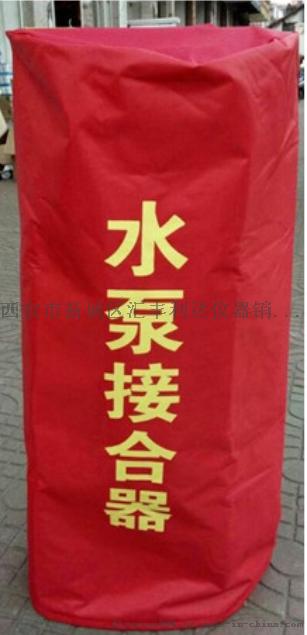 西安消火栓防冻保温罩13772489292801874595