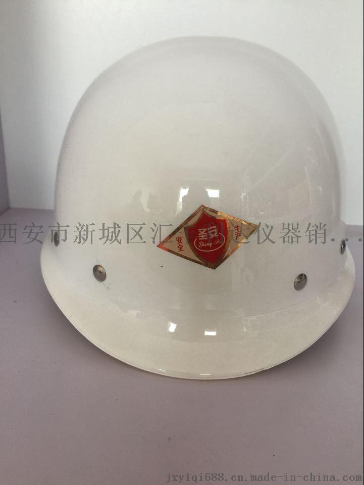西安哪余可以買到安全帽1365925928263139645