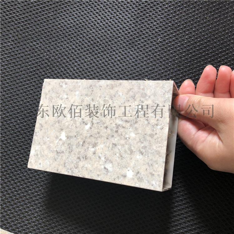 石紋鋁方通 (3).jpg