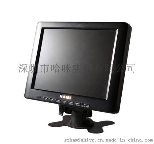 哈咪8寸H8002工业级液晶显示器小尺寸工业显示器768764205