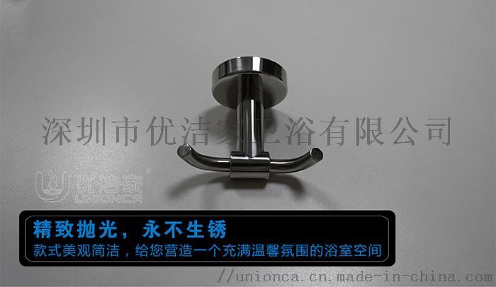 G172-雙衣鉤詳情_16.jpg