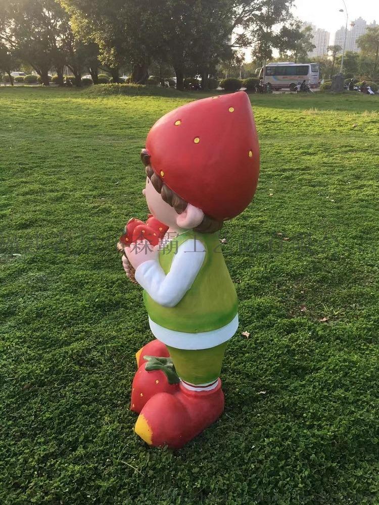 卡通人物草莓小孩 户外园林树脂工艺品摆饰批发85536995