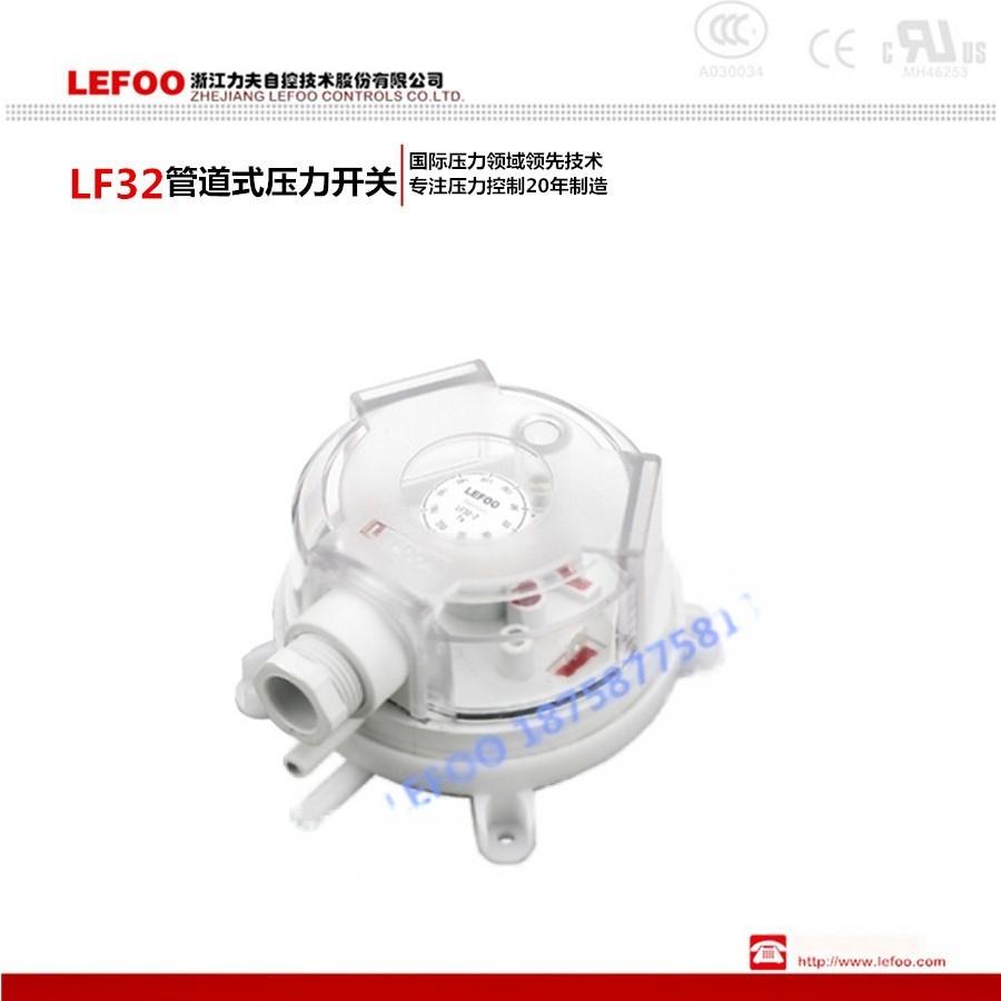 LF32封面_副本