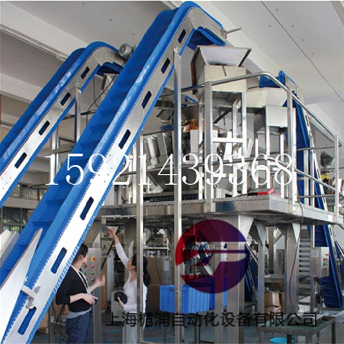 立式包装机,颗粒包装机,粉末包装机740572992