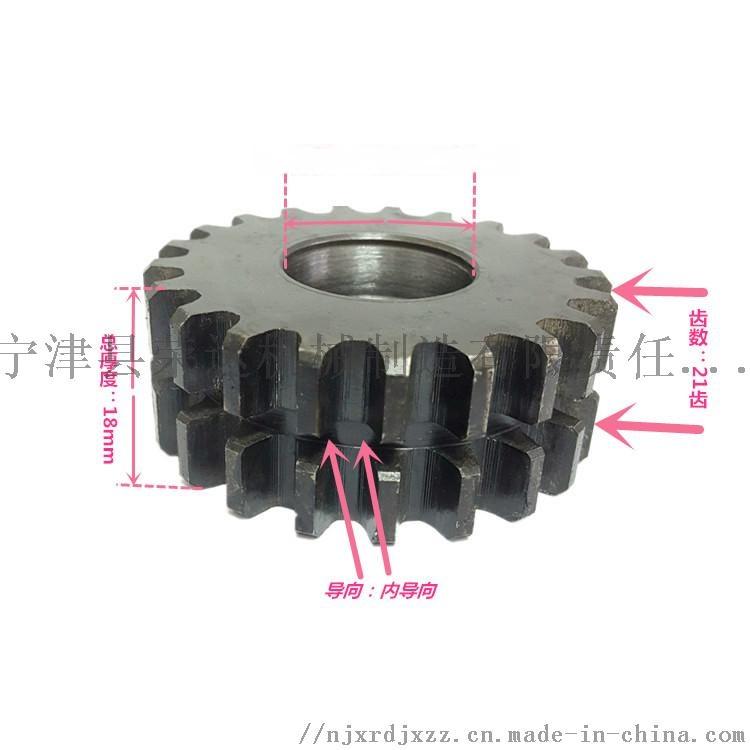 12.7mm21齿内导链轮示意图.jpg