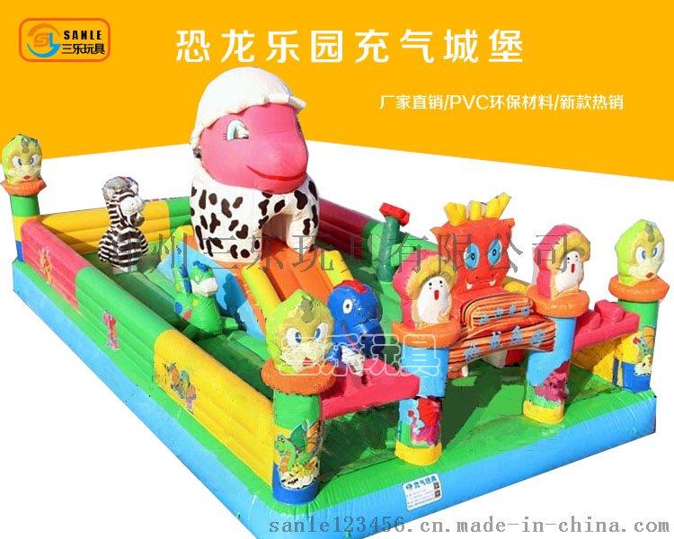 江蘇鎮江新款兒童充氣城堡玩具廠定製740031862