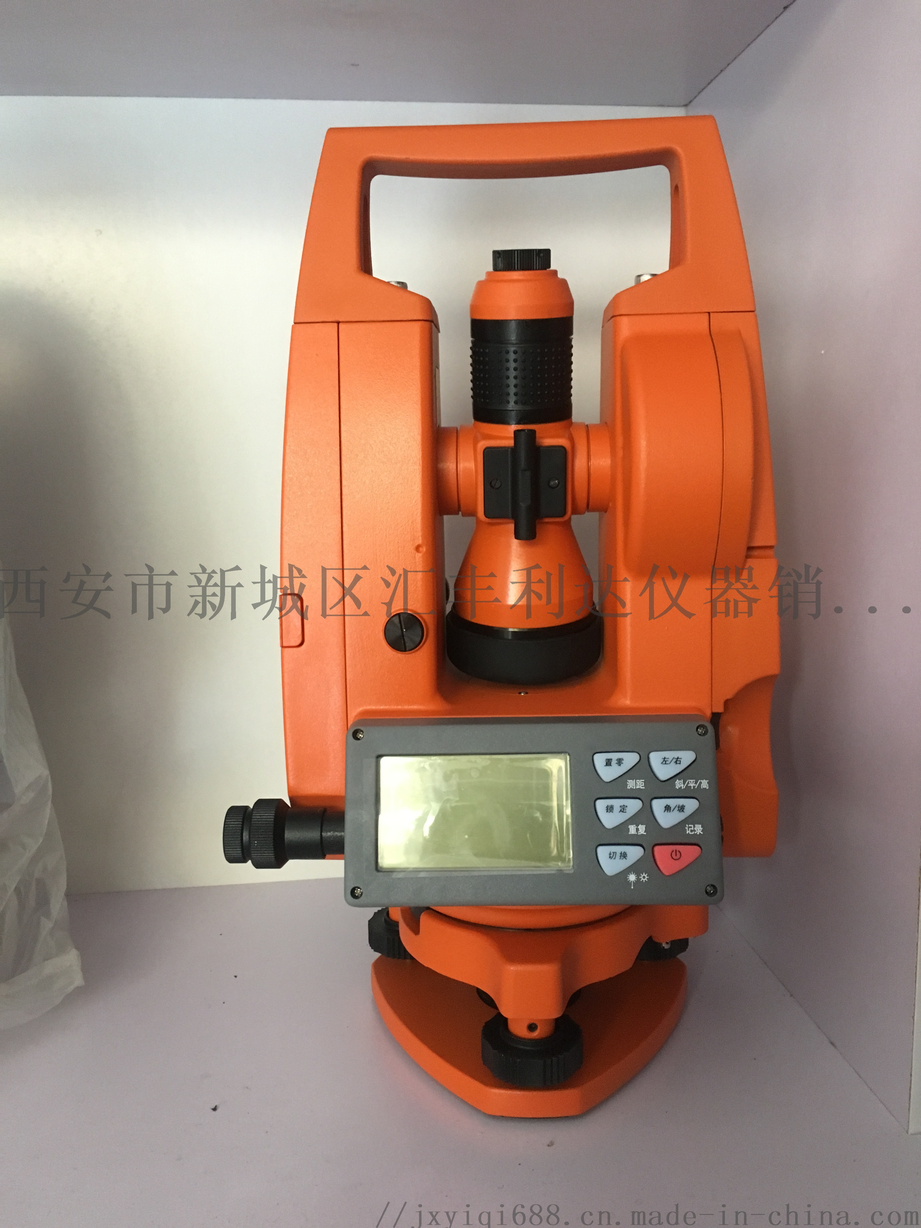 西安哪里有卖测绘仪器1882177052167084752