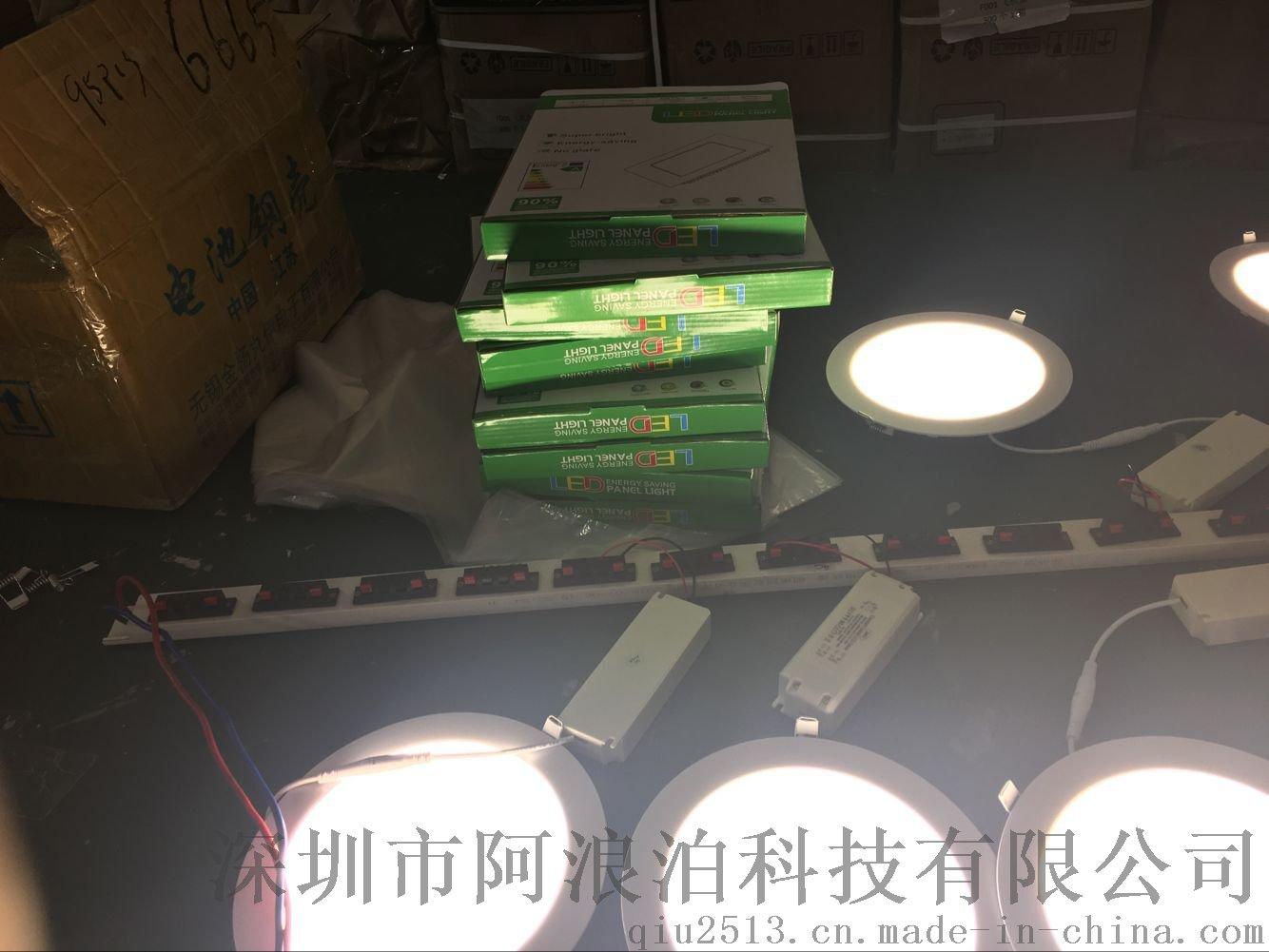 QQ图片20180428111648